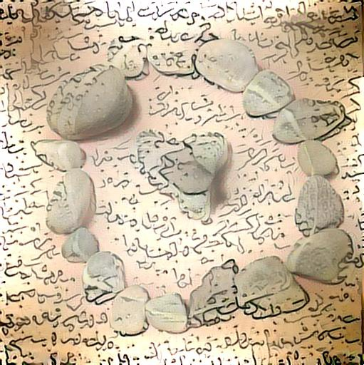 arabic-stones